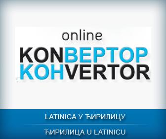 Online Konvertor - Latinica u Ćirilicu | Ćirilica u Latinicu